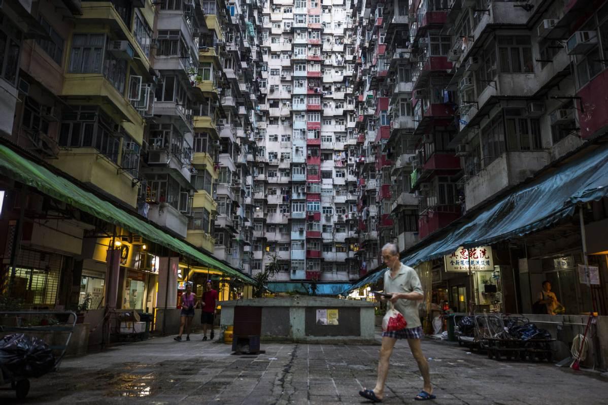 HK Housing.jpeg