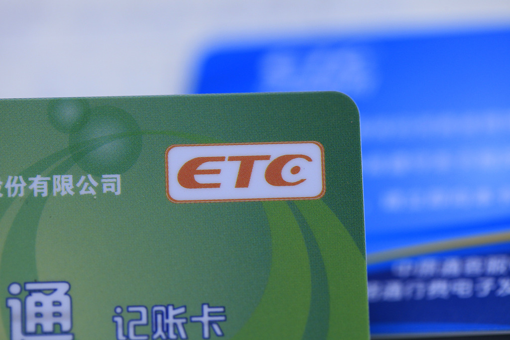 China's ETC users exceed 130 mln