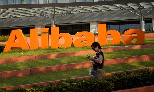 Alibaba to explore overseas market under new chairman