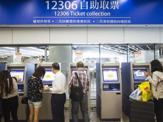 Hong Kong marks 1st anniv. of launch of Hong Kong section of cross-border rail link