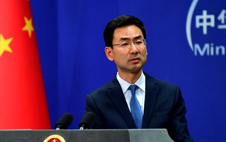 China urges US to stop interfering in internal affairs through human rights excuses