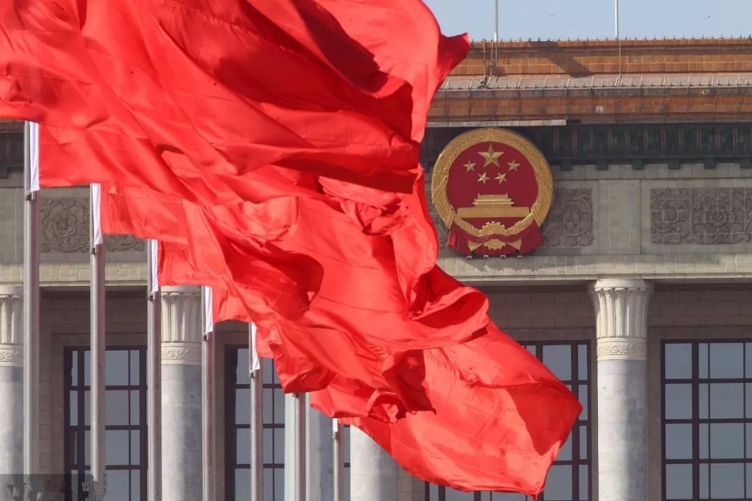 Top political advisory body to hold standing committee meeting in November