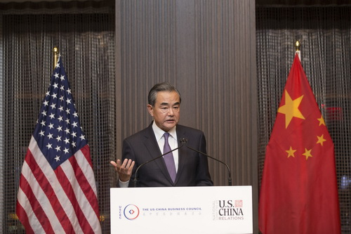 Development goals of China, US not mutually exclusive, says Chinese FM