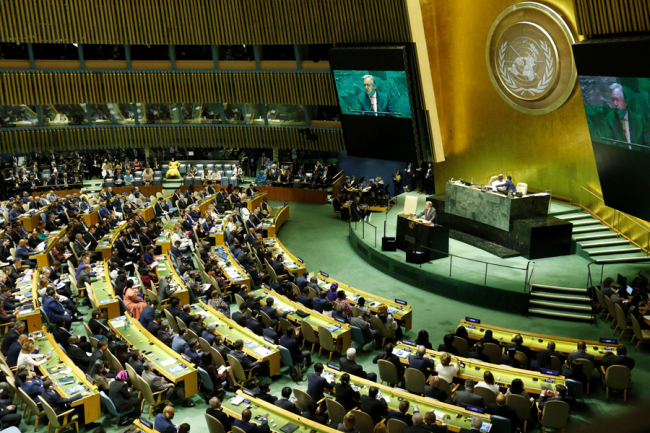 China issues position paper on China and the UN