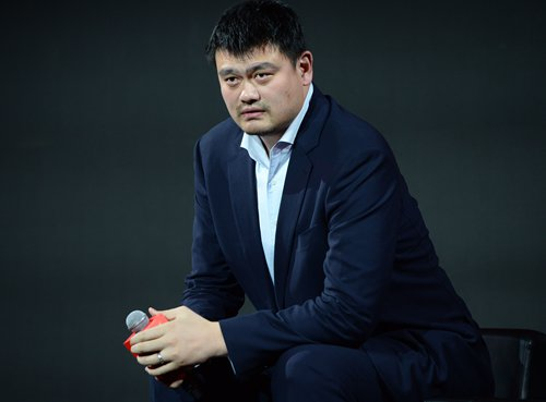 Yao Ming: Building player base more important than cultivating stars