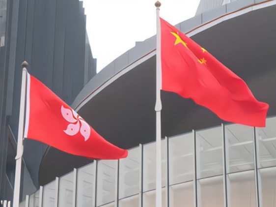 China condemns US congressional committees' approval of bill on Hong Kong