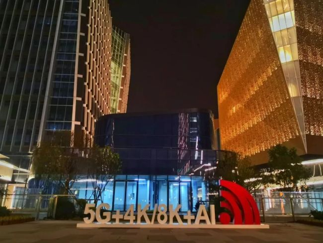 Shanghai bureaus of China Media Group to start operation
