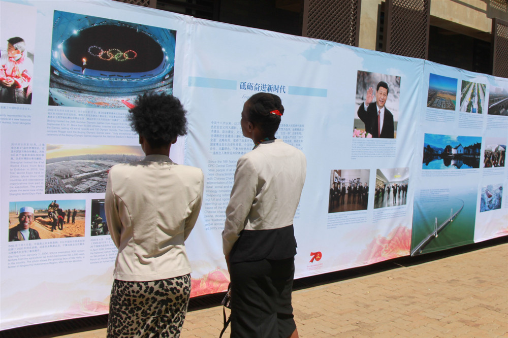 """来宾观看""""中华人民共和国成立70周年主题国际巡展""""_副本.jpg"""
