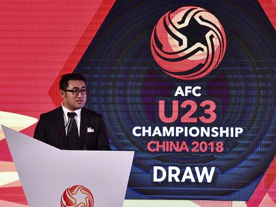 AFC U23 Championship draw: China handed tough group with Uzbekistan and South Korea