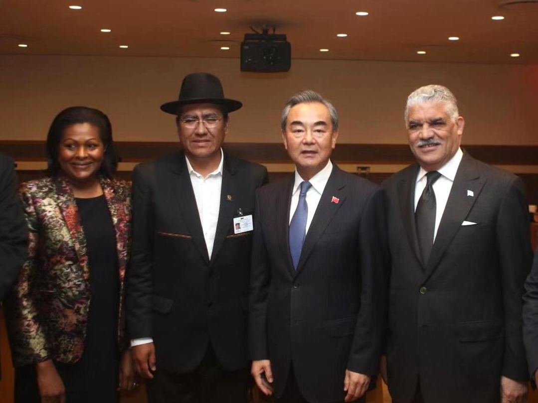 Wang Yi presides over foreign ministers' meeting with Quartet of CELAC