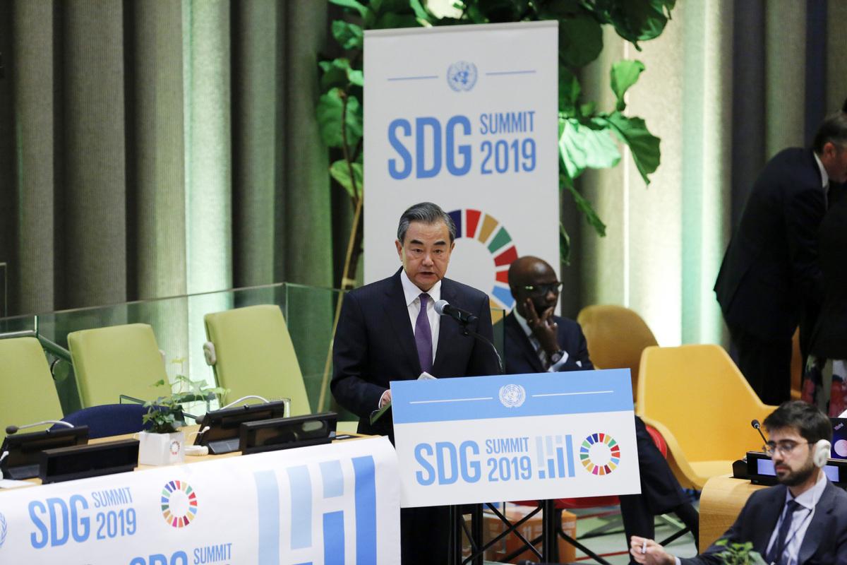 FM Wang Yi addresses Permanent Five leaders at UN luncheon