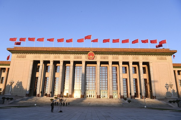 China publishes white paper on China and world in new era