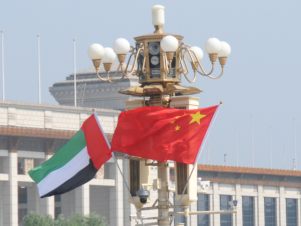 China to strengthen strategic communication, coordination with UAE: Chinese FM
