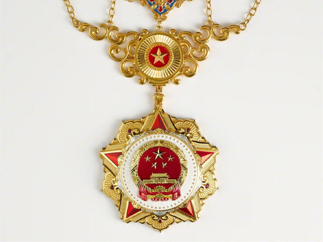 President Xi to grant national medals and honorary titles on Sept. 29