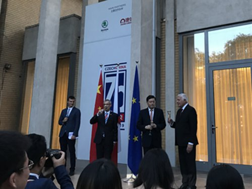 17+1 cooperation strengthens China-Czech ties: officials