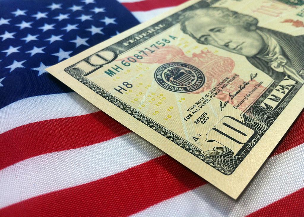 US Fed increases holdings of Treasury securities