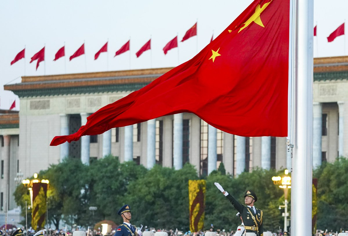 70 years in review: Chinese people's progress