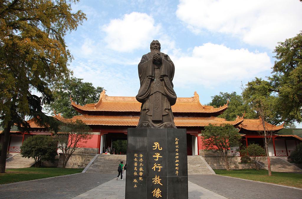 China marks 2,570th anniversary of Confucius' birth
