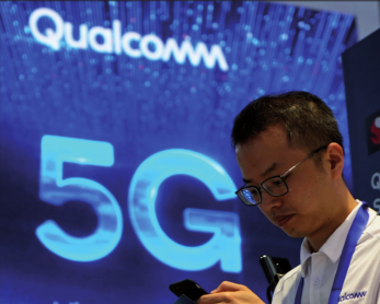 US chipmaker cheers China tech