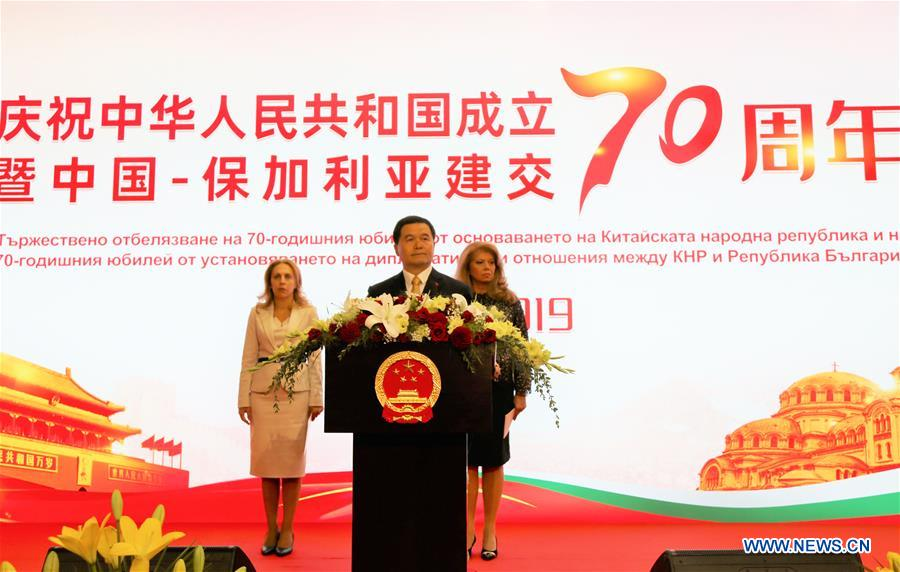 Chinese diplomatic missions in Bulgaria, U.S., South Africa mark 70th anniversary of PRC founding