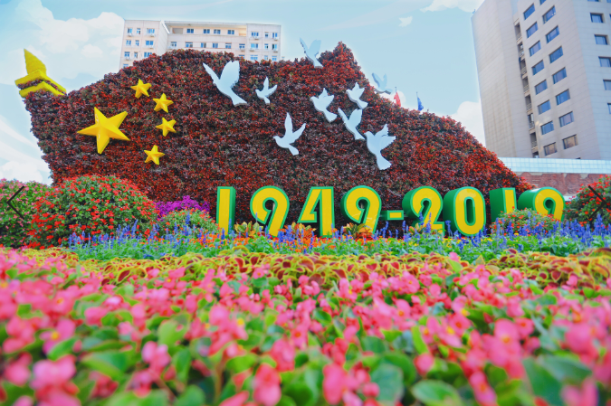Beijing decorates Chang'an Avenue as the nation's 70th birthday nears