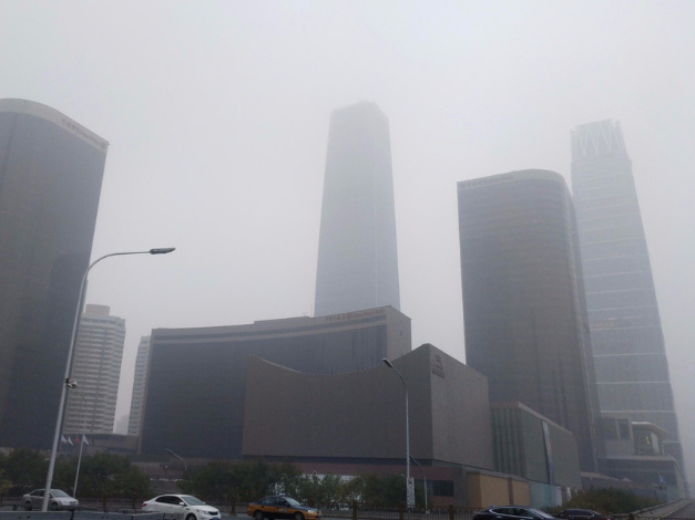 Ecology watchdog lifts production limits for clean firms during smog