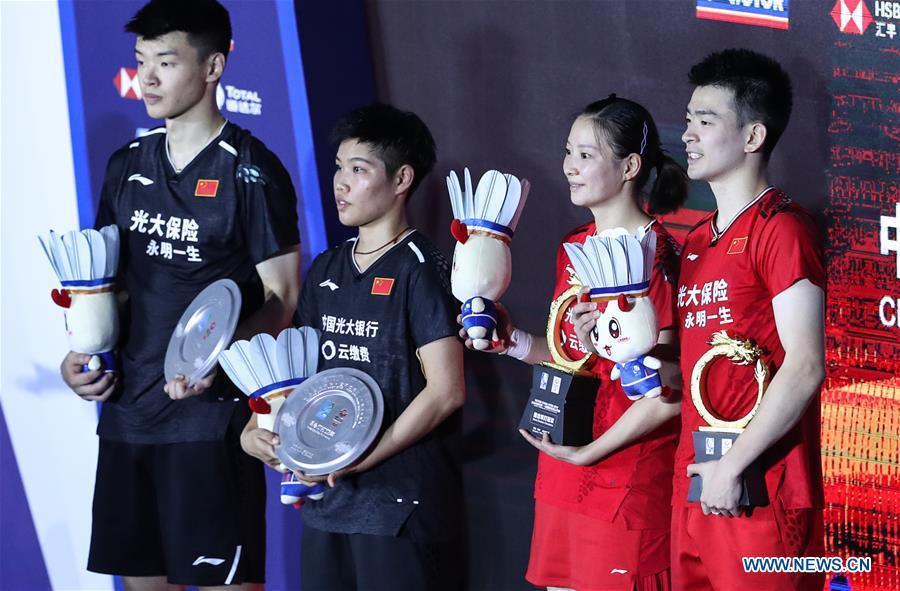 Huang Yaqiong/Zheng Siwei claim mixed doubles's title at China Open 2019