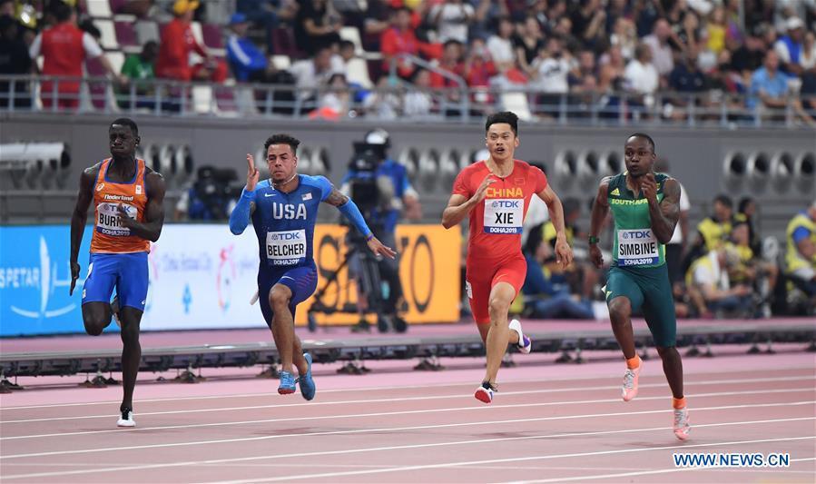 Highlights of men's 100m heat at 2019 IAAF World Athletics Championships