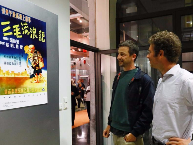 'The Adventures of San Mao' screened at opening ceremony in Brussels
