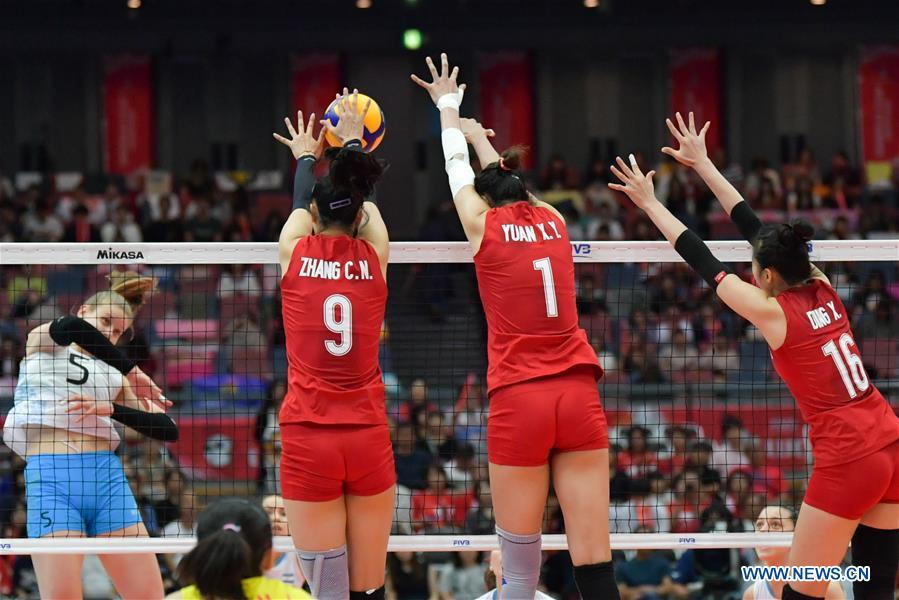 2019 FIVB Women's World Cup: China vs. Argentina