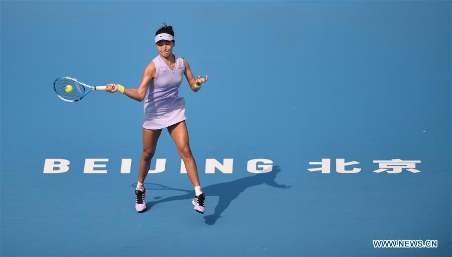 2019 China Open tennis tournament: Wang Yafan vs. Wang Xinyu