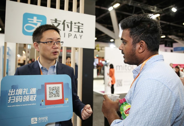 Kenya's Barclays to integrate WeChat Pay, Alipay into platform