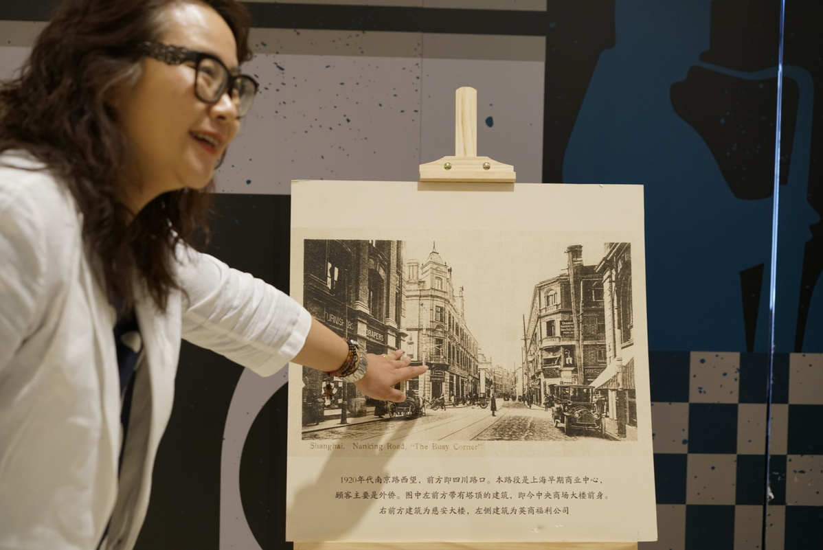 Shanghai is planning to establish Broadway-like theater area downtown