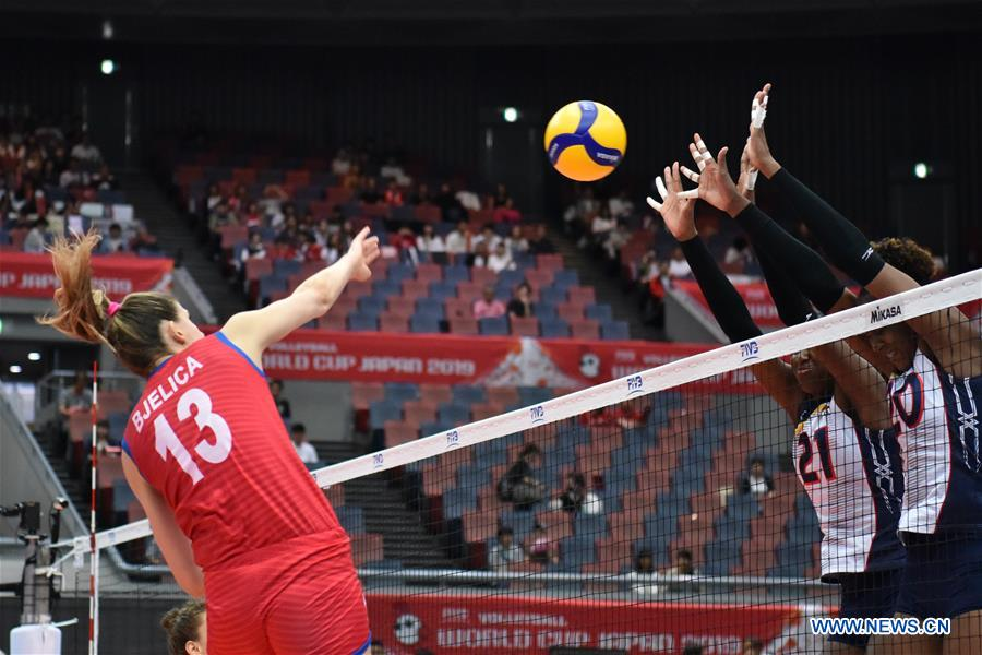 2019 FIVB Women's World Cup: Dominican Republic vs. Serbia