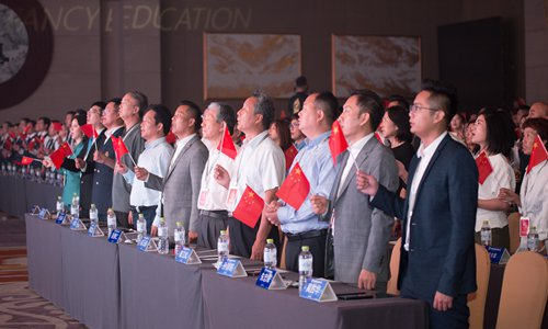 Forum stresses importance of public-private joint education