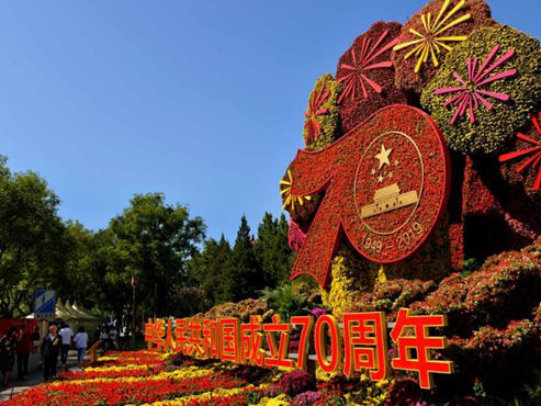 Op-Ed: China's political OS has made the country strong, stable