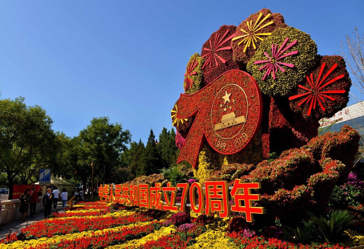 UK gathering marks PRC's founding