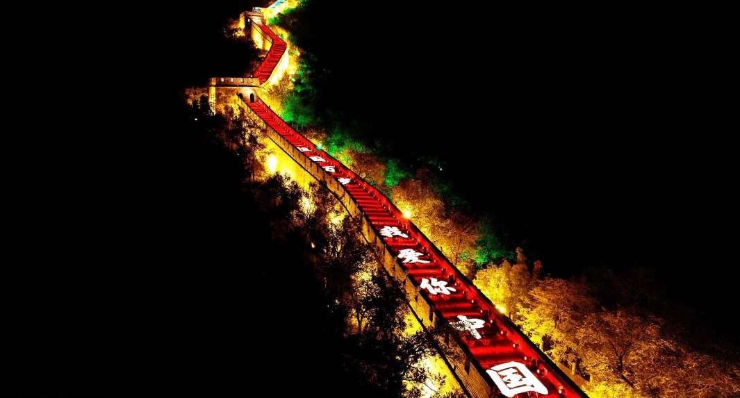Themed light show illuminates Great Wall