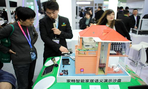 China's home appliance makers eye high-tech chips
