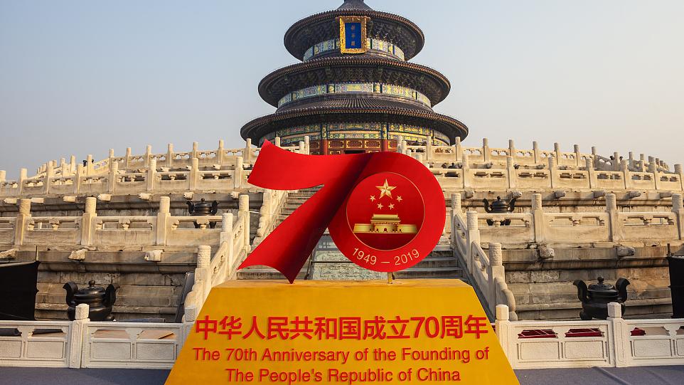 World leaders congratulate PRC on 70th anniversary