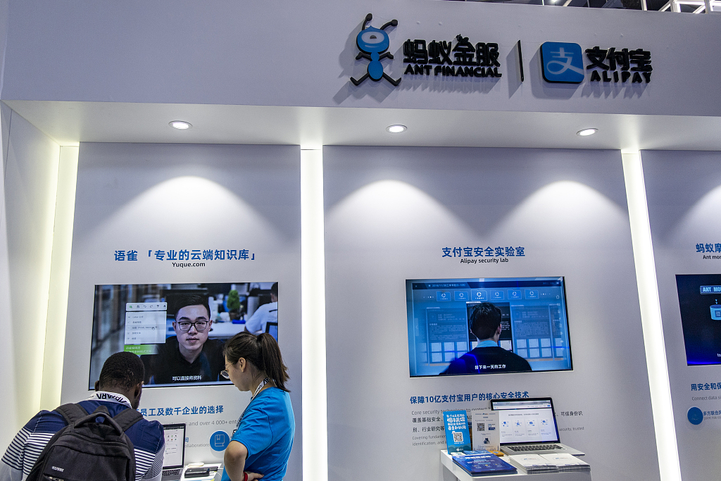 Alipay reports 1.2 bln users