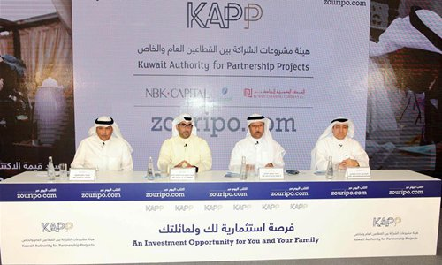 Kuwait to launch IPO on public-private partnership project