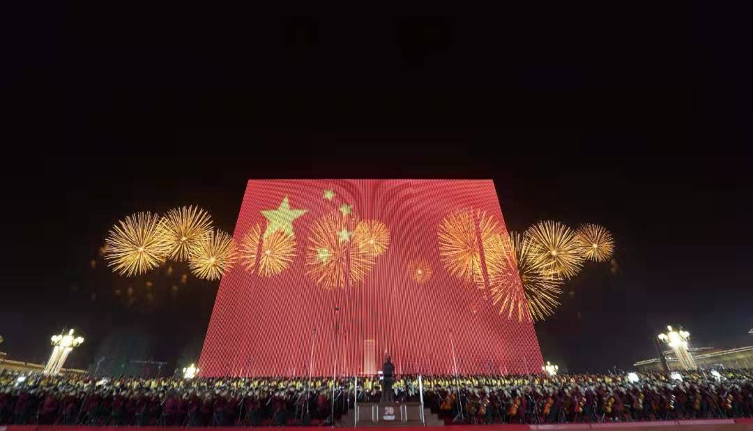 National Day evening gala displays giant national flag