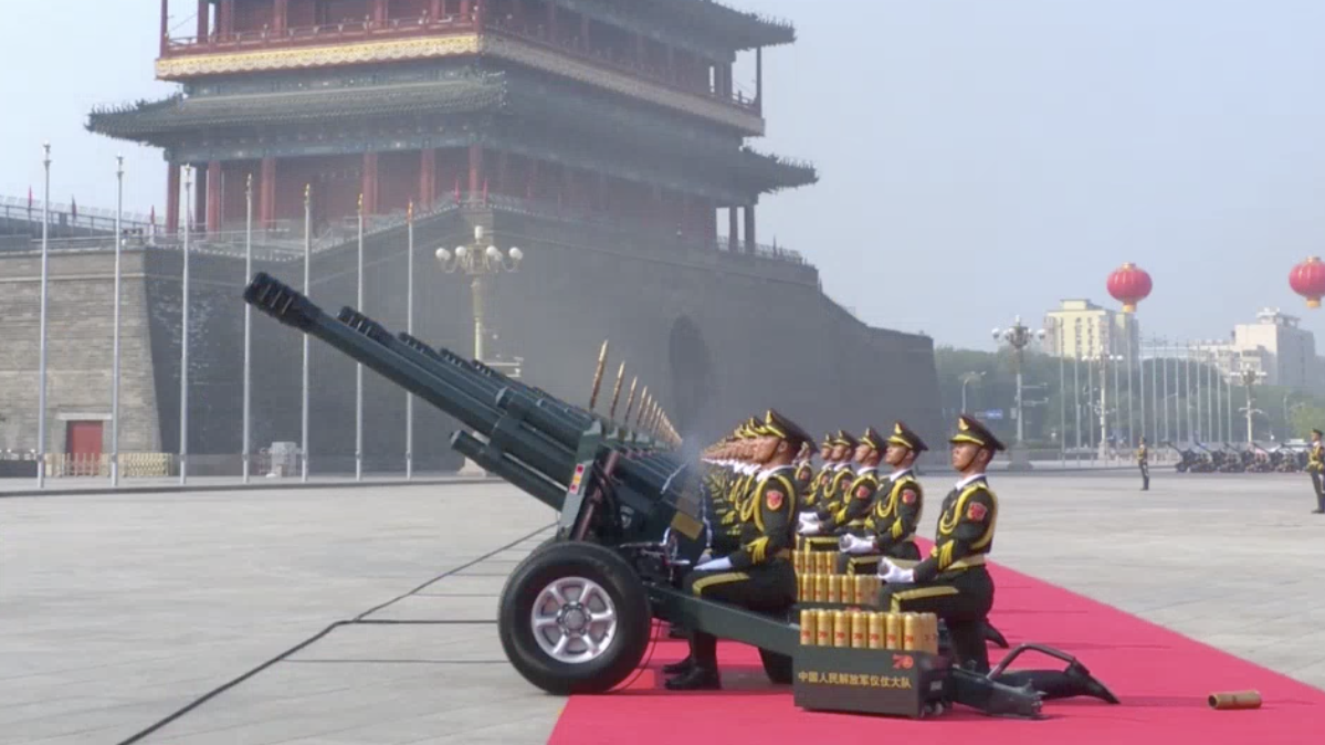 Highlights from China's National Day celebrations
