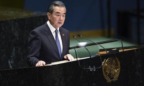 China will never pursue hegemony: Wang Yi to UN