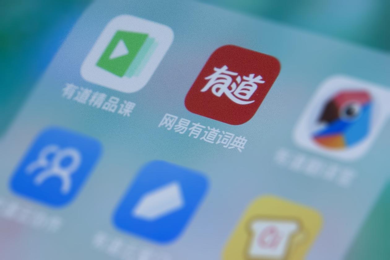 WeChat Image_20191001135453.png