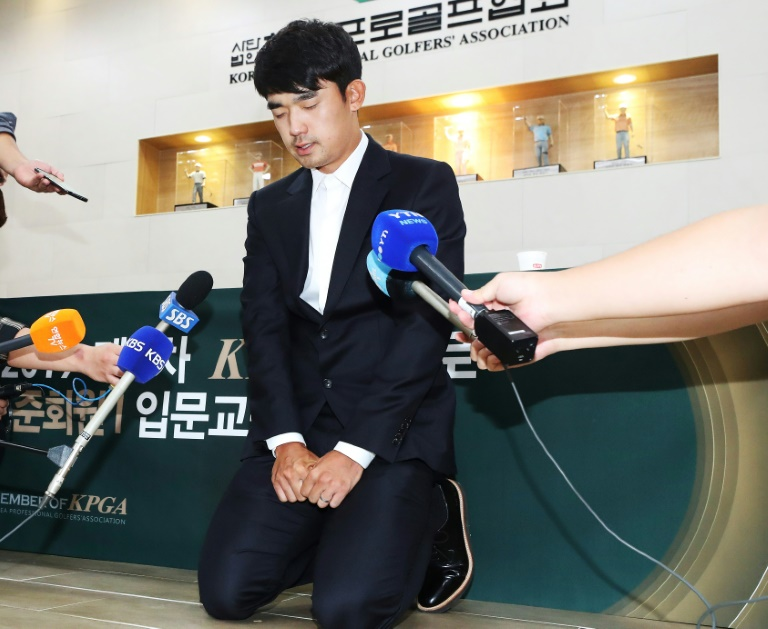 South Korean golfer gets three-year ban for middle finger gesture