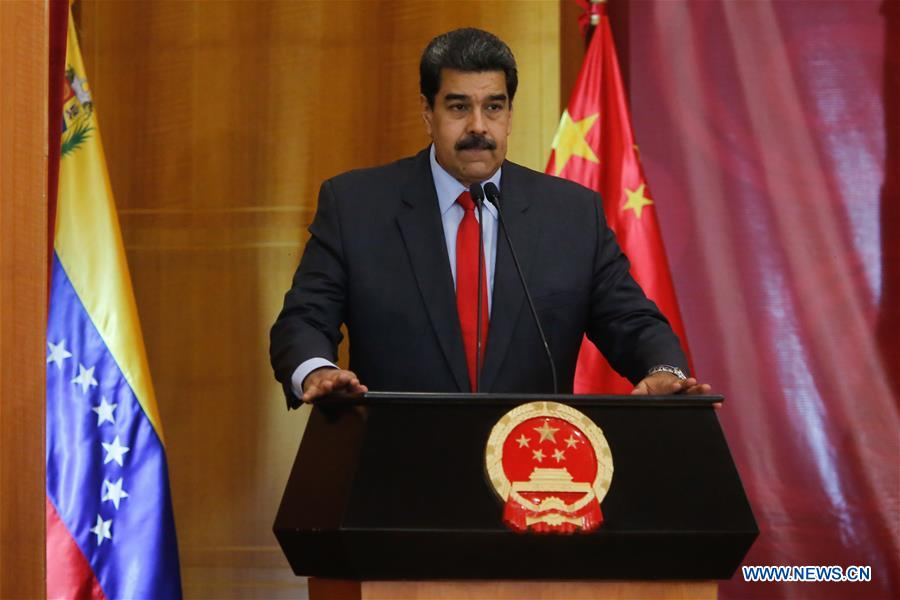 Venezuelan president speaks at reception to celebrate 70th anniversary of founding of PRC in Caracas