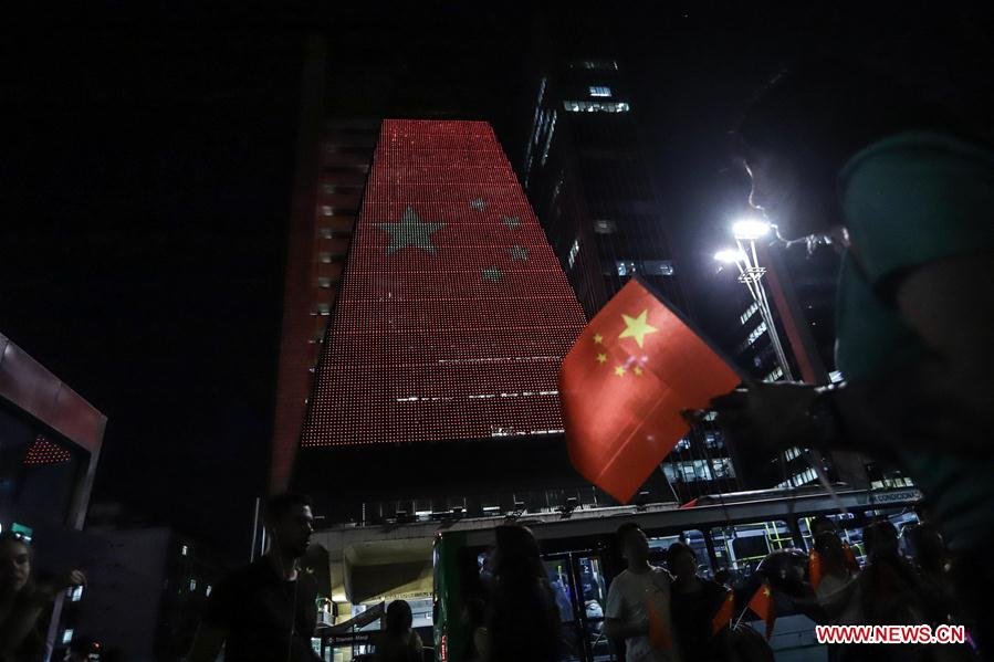 Building of Sao Paulo Industry Federation lit up to celebrate 70th anniversary of founding of PRC