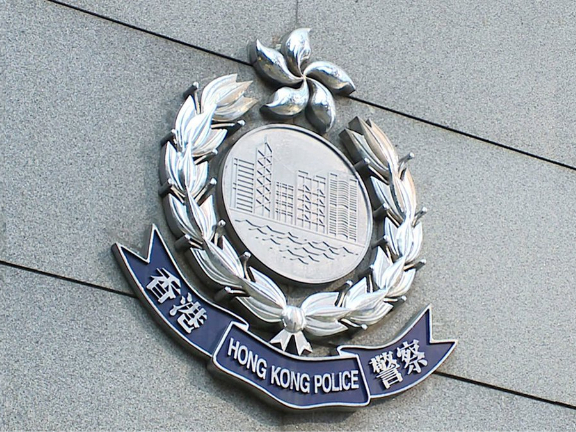 Hong Kong police: Officer who opened fire acted in self-defense